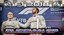 Formula 1 2018 ► Russian Grand Prix - Race Edit || ᴴᴰ