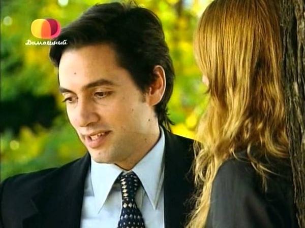 Ты моя жизнь Sos mi Vida 75 серия