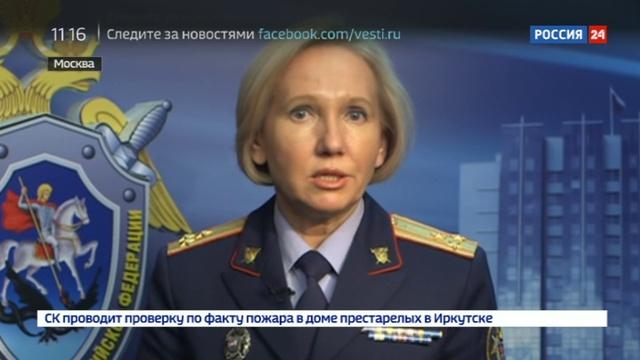 Новости на Россия 24 • В Ростове-на-Дону схвачен пропагандист Правого сектора