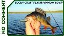 Lucky Craft Flash Minnow 80SP
