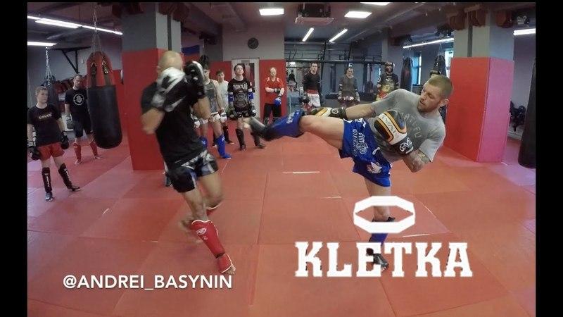 Тренировка по тайскому боксу у Андрея Басынина в СК KLETKA