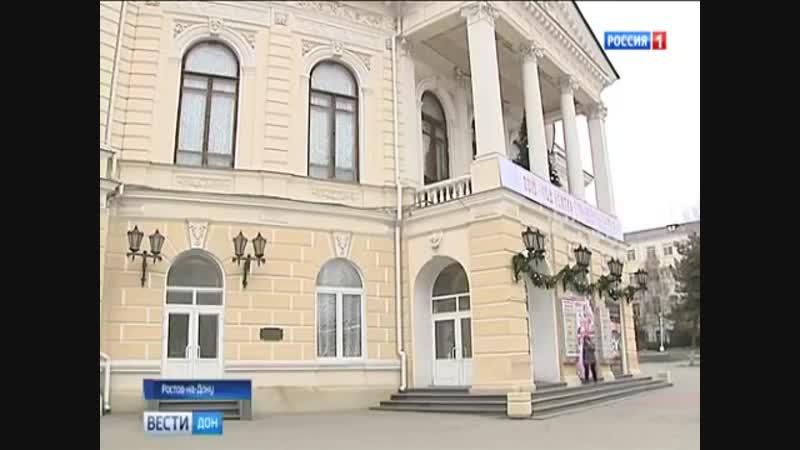 Дон ТР новогодняя афиша