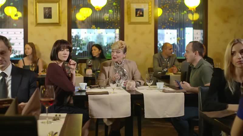 Смотреть - ГРЕЧАНКА - 49 серия (2015)