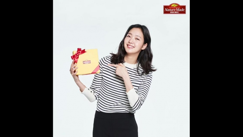 [CF] Kim Goeun for Nature Made