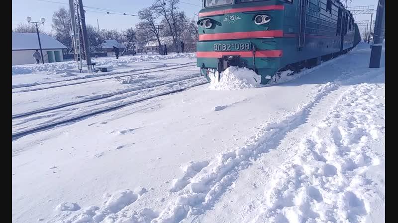Троганье грузового поезда с заснеженного пути