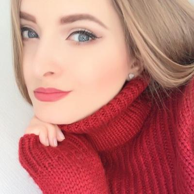 Яна Василькова