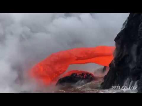 Lava fantan verir Такой напор лавы я ещё не видел