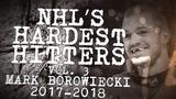 Лучшие силовые приемы Марка Боровецки в сезоне 2017/18
