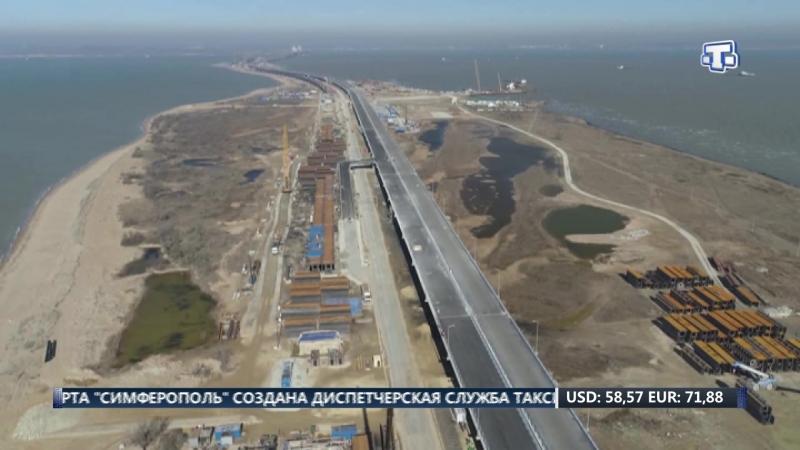 Силовые структуры взяли под контроль обстановку в акватории Керченского пролива