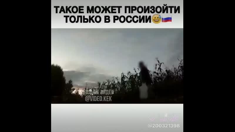 This is Russia v( ̄∇ ̄)v