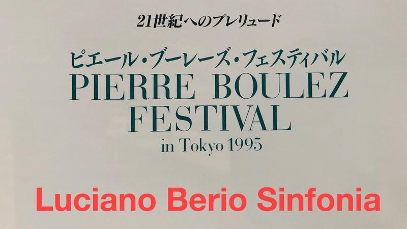 Luciano Berio - Sinfonia - Pierre Boulez