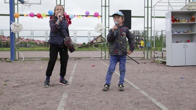 День Семьи в Новой Ижоре Ваня и Алиса Бусыгины