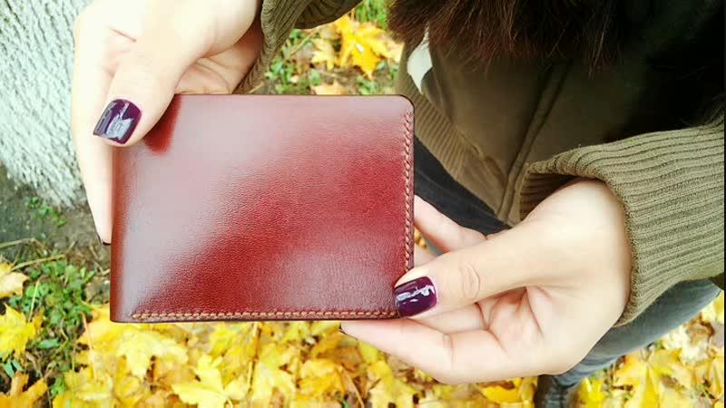 Little Bi wallet