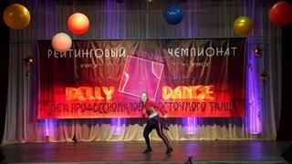 Вероника Хмаренкова_Street Shaabi_Лига профессионалов Восточного Танца г. Курск