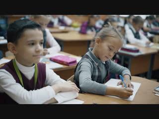 Учителям (клип ко Дню учителя)
