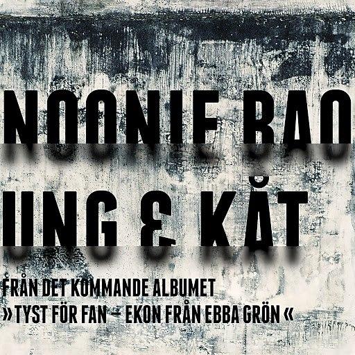 Noonie Bao альбом Ung & kåt