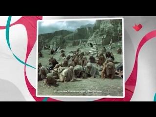 Тайны кино - Земля Санникова