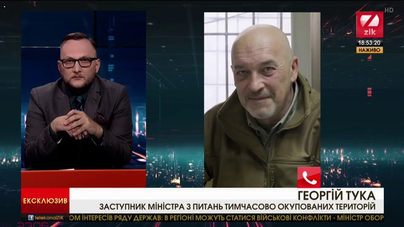 «Туди їм і дорога» Тука назвав дві версії убивства ватажка бойовиків Захарченка