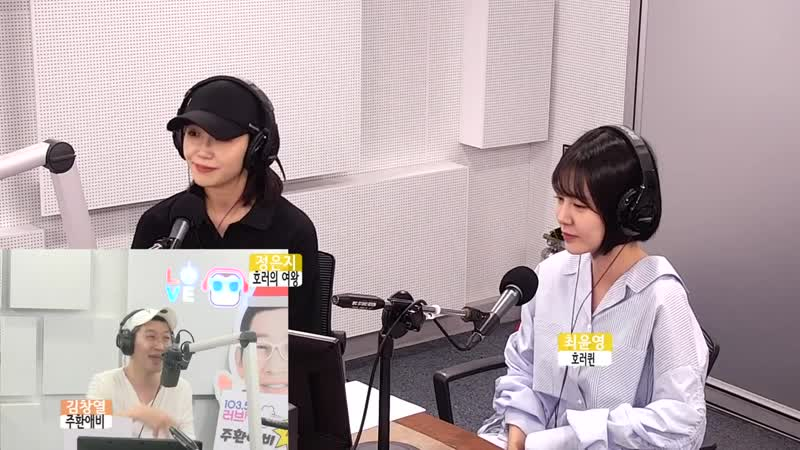 (190523) SBS Old School Radio