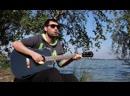 Просвистела — ДДТ кавер под гитару (в исполнении G.Andrianov на гитаре)