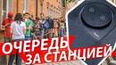 Безудержное веселье на старте продаж Яндекс.Станции! Репортаж!