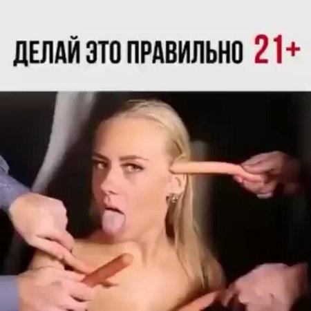 """Smex Smexov on Instagram """"ХХХ порно сиськи врот рот губы шляпа шлюха миньет голая сосёт соска два вдва ствол телка сует фалос ху..."""
