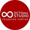 October Studio