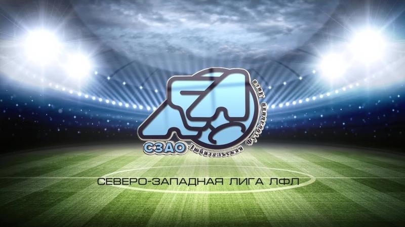 Синдикат-Д 1:3 Строгино-2018 | Третий дивизион C 2018/19 | 2-й тур | Обзор матча