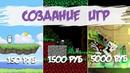 Создание игр на Unity за 500, 1500 и 5000 рублей / Разработка 2D игр на Андроид и ПК