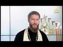 Евангелие от Матфея Глава 3, 13–17 с иеромонахом Пименом (Шевченко)