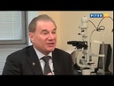 Восстановление Сетчатки Глаза и Зрения Пептидами 1