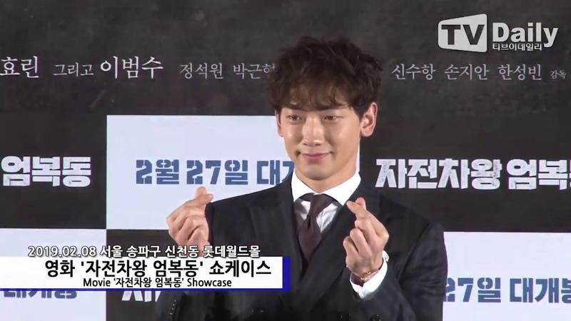 [TD영상] 정지훈(Jung Ji Hoon)-강소라(Kang So Ra)-이범수(Lee Bum Soo)-이시언(Lee Si Eon), 영화 자전차왕 엄복동3