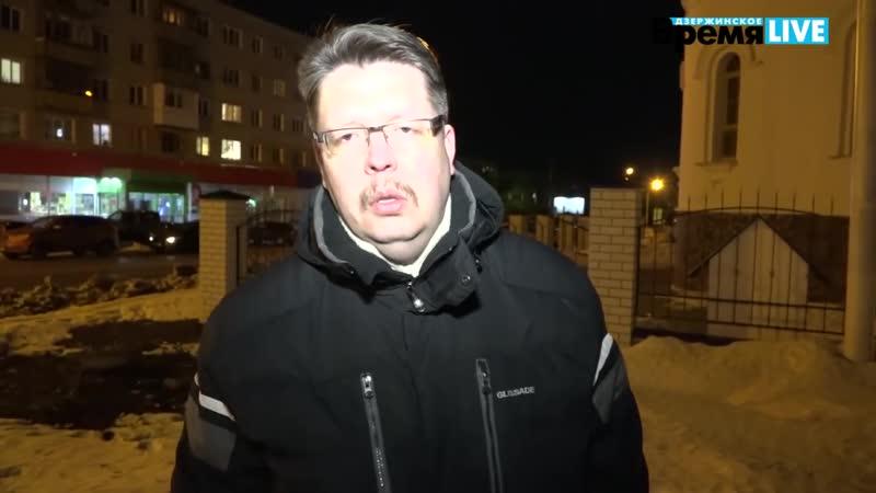 Комментарий Дениса Дергунова по сбросу химии в городской коллектор