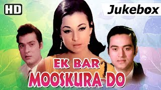 Ek Baar Muskura Do 1972 Songs Tanuja Joy Mukherjee Deb Mukherjee O P Nayyar Hits