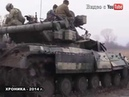 Служу Республике Луганск прифронтовой 24 06 18