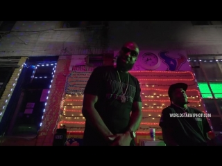Slim Thug Feat. Sauce Walka &  Cam Wallace - Ringin   [OKLM Russie]