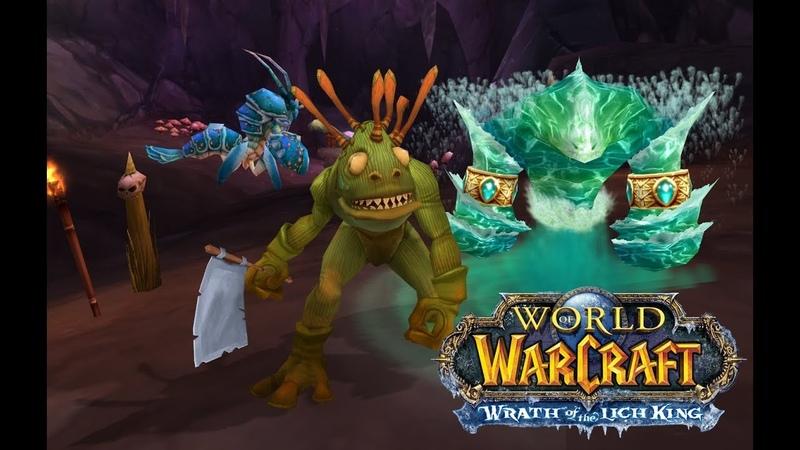 World of Warcraft LichKing 3.3.5 Isengard x2 прохождение за фрост мага 29 Азжол-Неруб