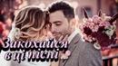 Сучасні Українські Пісні Фантастична Збірка Пісень Українська музика 2018
