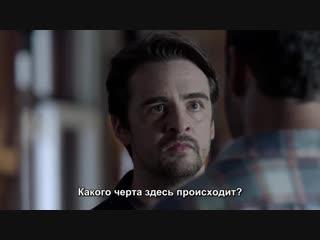 Перерождение / The Passage — Промо 1x02 «Ты должен мне единорога» [rus sub]