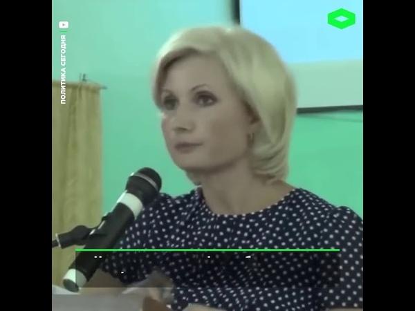 Депутат ЕР с зарплатой в 320 000 руб объясняет как прожить на 12 тыс