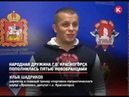 Руководитель СПК Ярополк на занятиях по самообороне