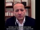 Реакция Аблязова на объявление ДВК экстремистской организацией