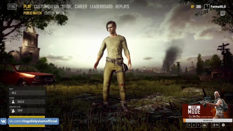 PlayerUnknown's Battlegrounds | TDM
