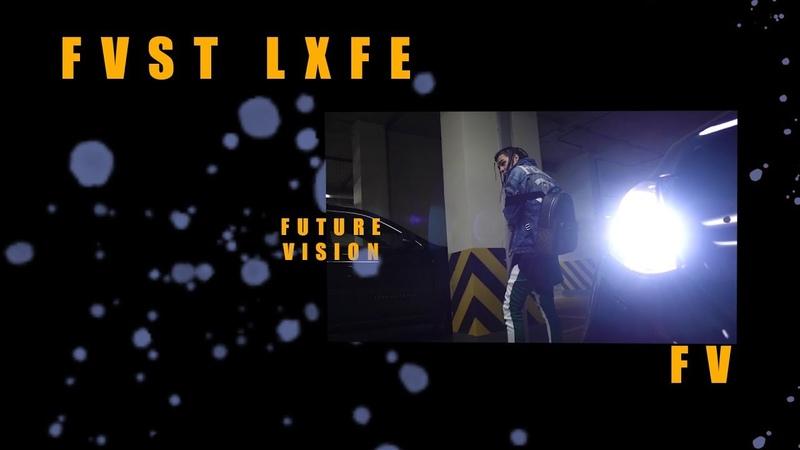DANU - FVST LXFE 3 (Именно ТА / Вертолет / Кирилл Огорелков / Премьера Трека)