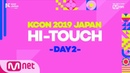 [Events] 190523 WJSN MG HI-TOUCH on Press Conference KCON 2019 Japan @ Cosmic Girls