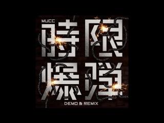 MUCC - TIMER [DEMO]