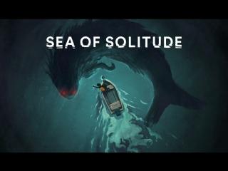 Официальный тизер Sea of Solitude | EA Play 2018