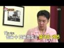 Master in the house Lee Seung Gi VS Yang Se Hyung Жрём лимоны на спор