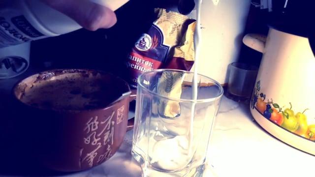 Evening drink