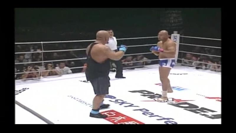 Alexander Otsuka vs Maike Bourke